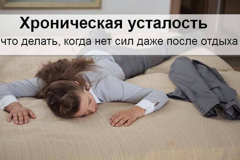 Как победить ощущение постоянной усталости, нересурс, когда ты - мама? ⠀